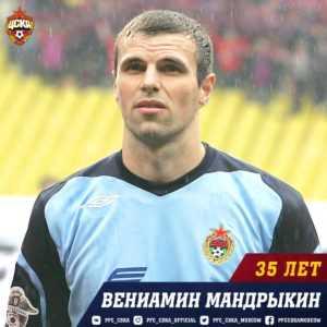 Венниамин Мандрыкин