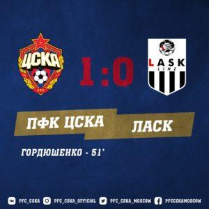 ЦСКА - ЛАСК