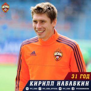 7738.127000.DJJwqrCXoAE5w5Q 300x300 - Сегодня отмечает свой день рождения Кирилл Набабкин