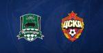На матч «Краснодар» — ЦСКА все билеты проданы