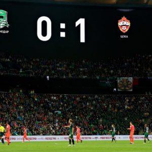 Краснодар - ПФК ЦСКА - 0:1