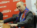 Грушевский: Говорят фаворит сегодня спартак. Но выиграет ЦСКА