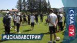 Топ-10 событий сборов ПФК ЦСКА (видео)