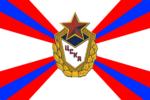 В ЦСКА началось онлайн-голосование на премию – Армеец года-2020