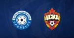 Вокруг матча: Оренбург-ПФК ЦСКА|08.07.2020
