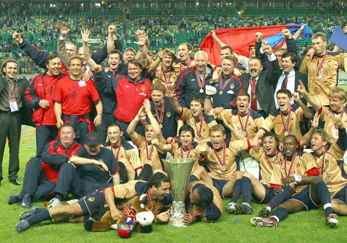 ЦСКА кубок УЕФА