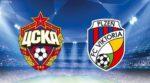 УЕФА оштрафовал ЦСКА на €13 тысяч из-за поведения болельщиков