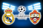 Гусев: ЦСКА будет сложно обыграть Реал в Мадриде