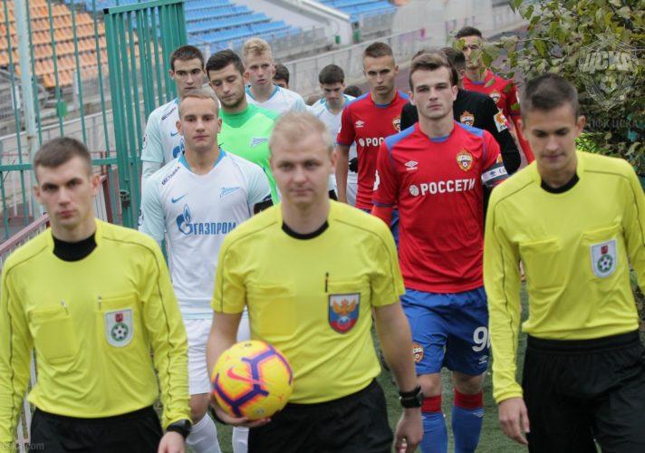 Молодежная команда ЦСКА