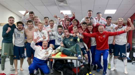 юношеская сборная России