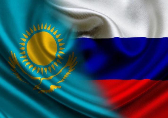 казахстан-Россия