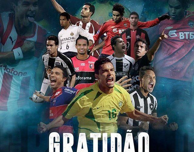 GRATIDAO
