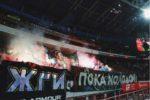 КДК РФС оштрафовал ЦСКА на 125 тысяч рублей после дерби с Локомотивом