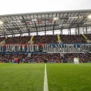 Перфоманс на матче ПФК ЦСКА - Динамо 2019