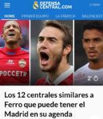Родриго Бекао попал в трансферный список Реала