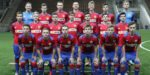 ПФК ЦСКА — серебряный призёр Tournoi International de Football