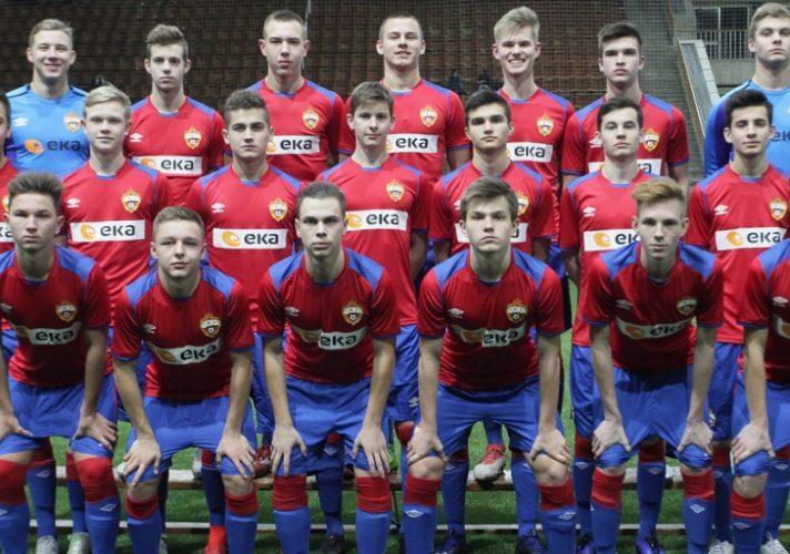 молодежка ЦСКА