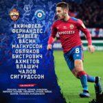 Стал известен состав ЦСКА на Оренбург
