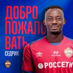 Седрик Гогуа подписал четырехлетний контракт с ПФК ЦСКА
