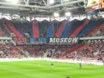 ЦСКА терпит поражение от спартака