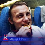 В ЦСКА поздравили Ивицу Олича с юбилеем