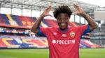 ЦСКА хочет снизить сумму выкупа за Лукаса Сантоса