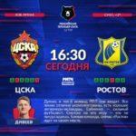 Дивеев: Ростов – боевая команда, сейчас идет на своем месте