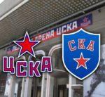 КХЛ: ЦСКА – СКА – 3:2 обзор матча|21.01.2020