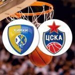 Баскетбол| Евролига|Химки — ЦСКА смотреть онлайн|30.01.2020