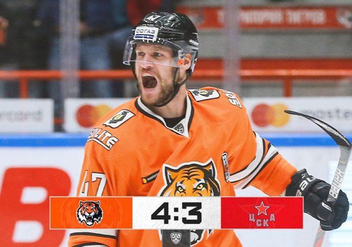 Амур - ЦСКА - 4:3