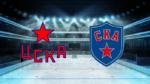 КХЛ: ЦСКА – СКА – 1:4 – обзор матча|25.02.2020