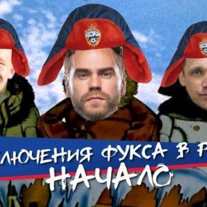 CSKA TV
