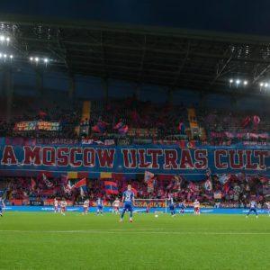 ЦСКА Ультрас