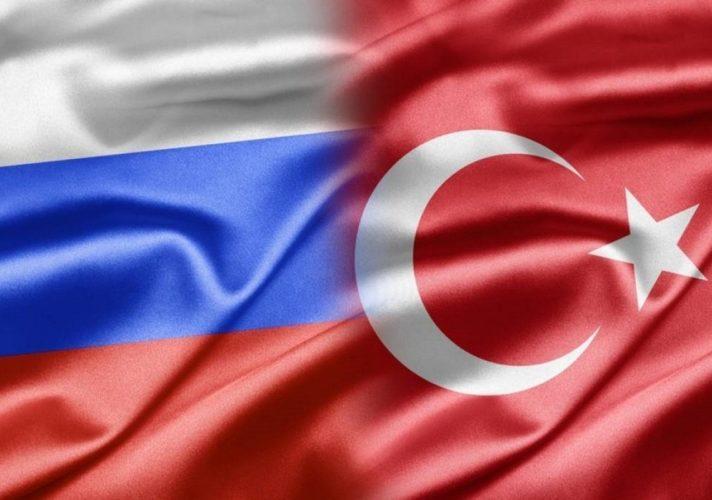 Россия - Турция