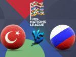 Лига Наций|Турция – Россия – смотрим онлайн|15.11.2020