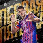 Дивеев признан лучшим молодым игроком РПЛ 2020 года