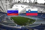 Россия – Словения – смотрим онлайн|27.03.2021|Отборочный матч ЧМ-2022