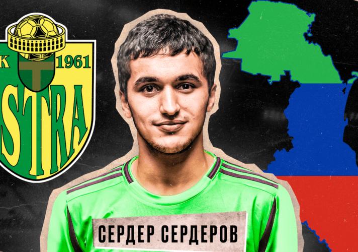 Сердер Сердеров: Буду рад вернуться в ЦСКА