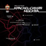 ЦСКА устроит квест по Москве для болельщиков