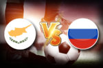 Кипр – Россия – обзор отборочного матча ЧМ- 2022