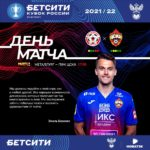 Бохинен: Игроки ЦСКА постараются забить Металлургу побольше голов